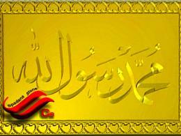 سنگ تزئینی بالای در ورودی با طرح نام حضرت محمد(ص)